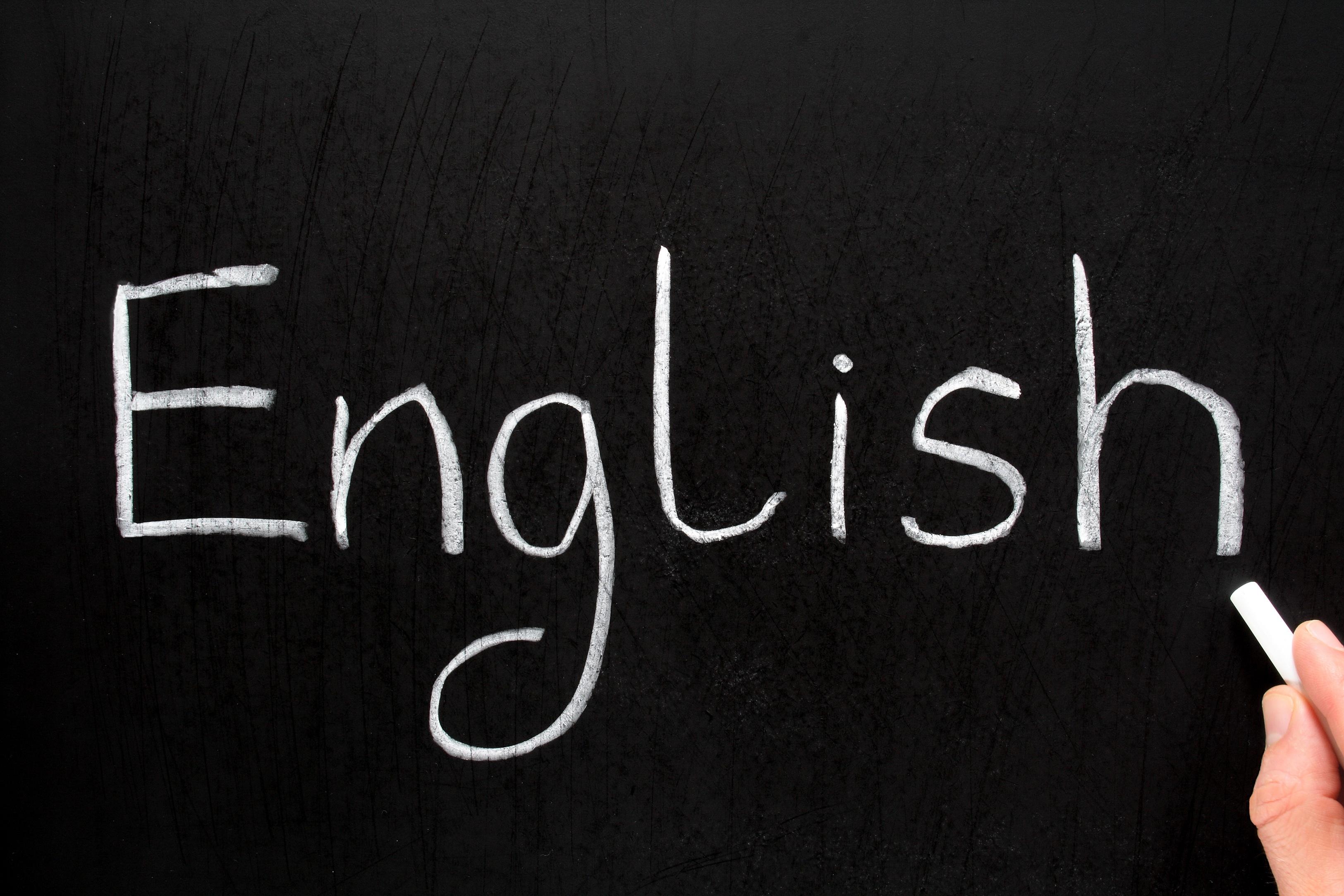 изучить английский