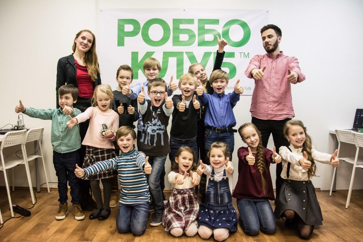 РОББО клуб на Васильевском