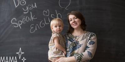 английский для мам