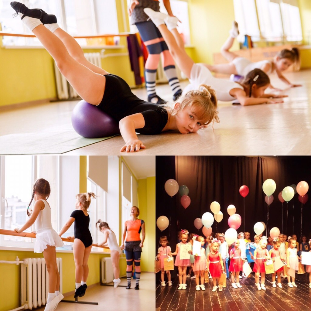 танцы в хореографическом центре
