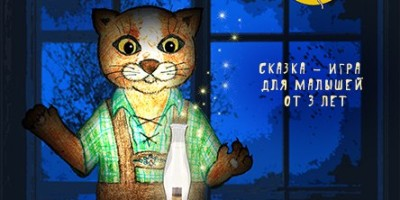 Мурсон - спектакль для детей от 3х лет
