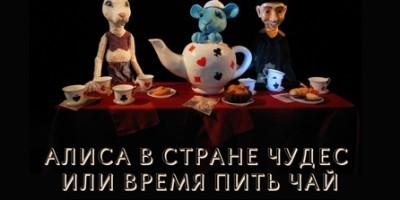 IYK_z5avA04