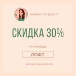 sweet_heart_kopia